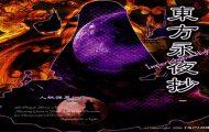 Touhou 8: Imperishable Night Free Download Crohasit